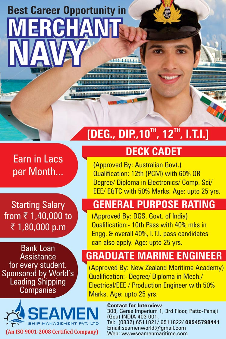 Seamen Ship Management Merchant Navy Admission Noticifations 2018